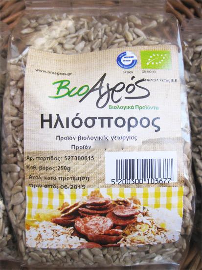 iliosporos-biologikos-250-B.A.