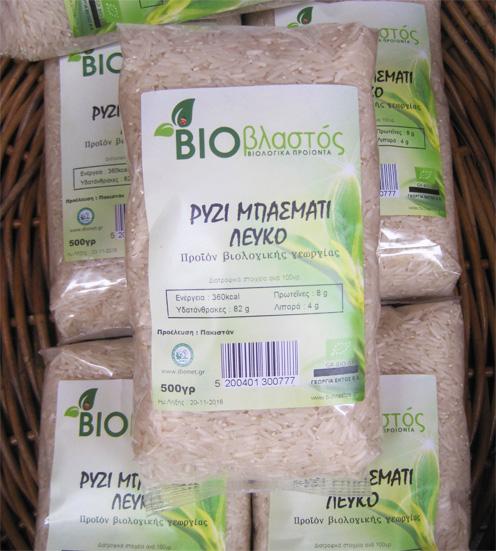 ryzi-basmati-biologiko